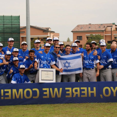 Israel nati上al baseball team